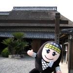 s-ninjayashiki
