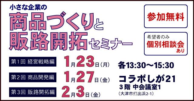 yorozu0123